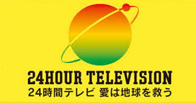 楽しみすぎる!加藤シゲアキと亀梨和也が名コンビに‥24時間テレビSPドラマ