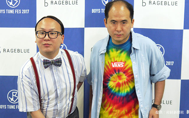 「ブチ切れています」トレエン・たかし NMB48・須藤凜々花の結婚宣言に対する意見が『名言』