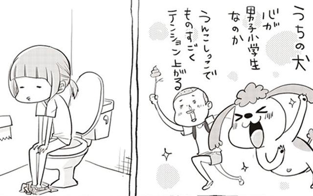 トイレ中でも、おかまいなしの犬 一方、猫の態度に1人傷つく飼い主
