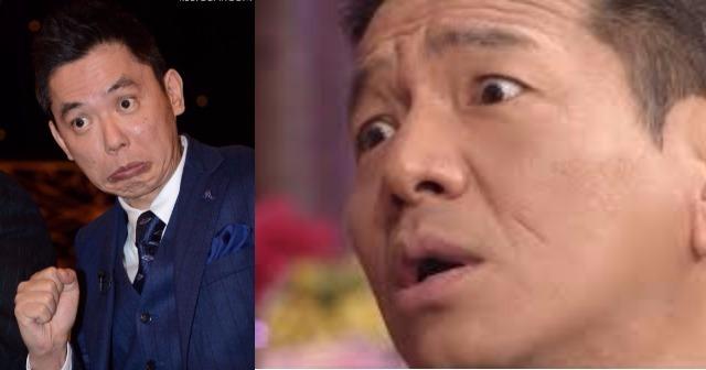 【大炎上】「ふざけるなっ!」実母の葬式中にずっと変顔をする太田光に上田晋也がついにガチギレ!!