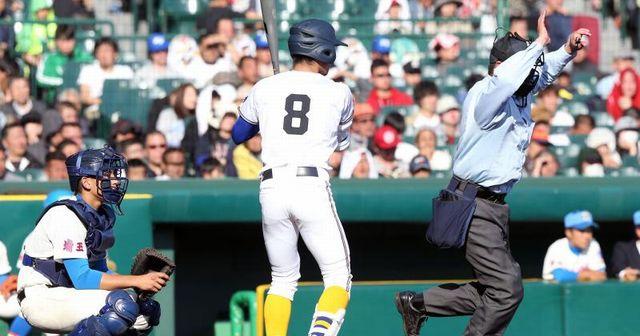 「やっぱり確信犯だったのか・・・」高校野球で大会存続危機になるゲスいルール違反発生!!