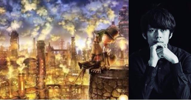 【2000円→0円】キンコン西野「大ヒット中の絵本『えんとつ町のプペル』を全ページ無料公開します」