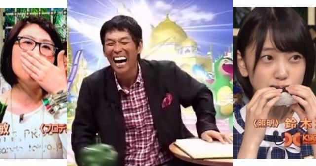 「さんま御殿」のエンディングで出演者がご飯を食べてる理由が素敵すぎる!!