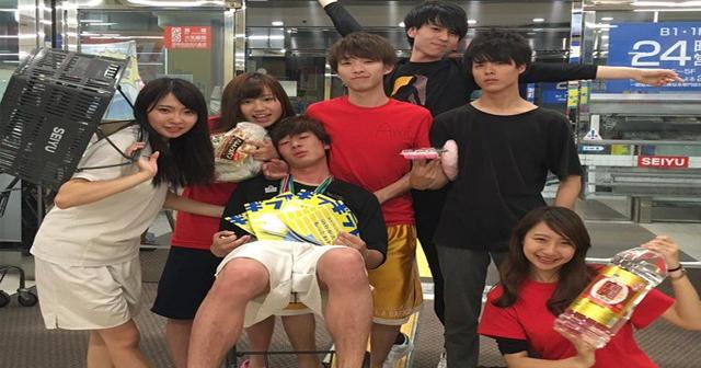 【バカッター】また、青山学院大学の飲みサーがやらかす・・・西友店内で集団で踊るサンバゲームをtwitterで全世界に披露し大炎上。