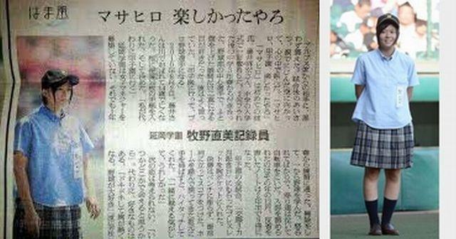 【感動】亡き彼の夢を受け継ぎ、入部して甲子園出場を果たした女子高生に賞賛!!