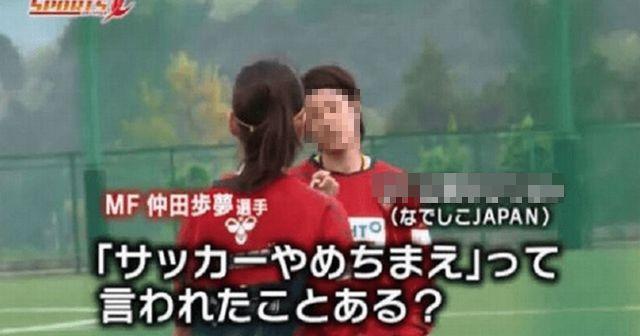 """澤引退後、崩壊した""""なでしこジャパン""""の真相に迫る!"""