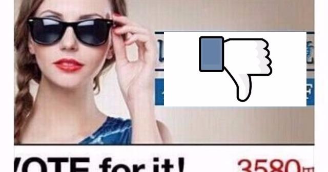【拡散】Facebook乗っ取り被害が多発!!注意すべきメッセージと対処法をお教えします!!【拡散】