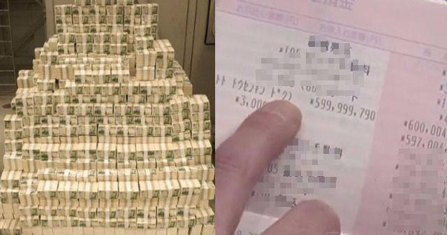 宝くじで6億円当選した無職男の優雅な生活を大公開!6億円の使い道は?当選後どうしてる??