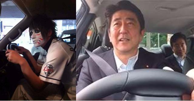 【女性が嫌う男の運転ワースト10】運転=人間性、女性は冷静に見てますよ!!!!
