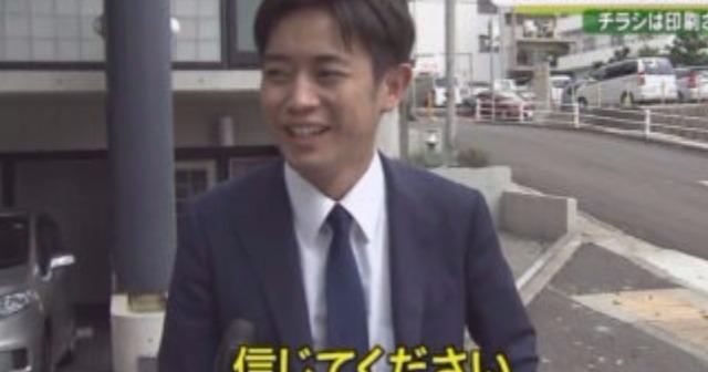 【ゲス野郎】今井絵理子の不倫相手、橋本健の正体がヤバイ!!!「結婚生活は破綻してた」←も嘘。