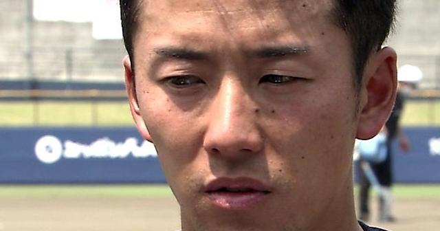 最速降板記録・ハンカチ王子こと斎藤佑樹の現在。野球生活にピリオドか・・・?