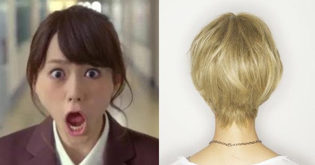 桐谷美玲「別人」、大胆なイメチェン姿は金髪ショートヘア。ファン驚愕・・・