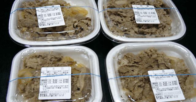 部長&先輩:ポカーン・・・新入社員に牛丼を買いに行かせた結果。「俺にとっての普通は…」