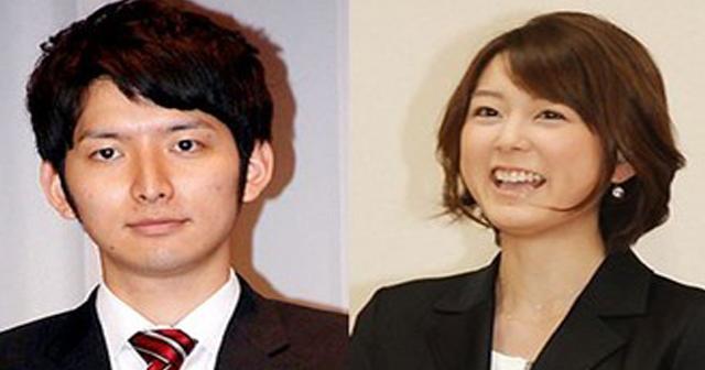 【報道ニュース】実はW不論だった?秋元優里アナと生田竜聖アナが離婚か、慰謝料が凄いことに!?