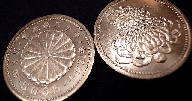 【感動!!】500円硬貨に施されている本当に『スゴイ!!』日本の技術!!