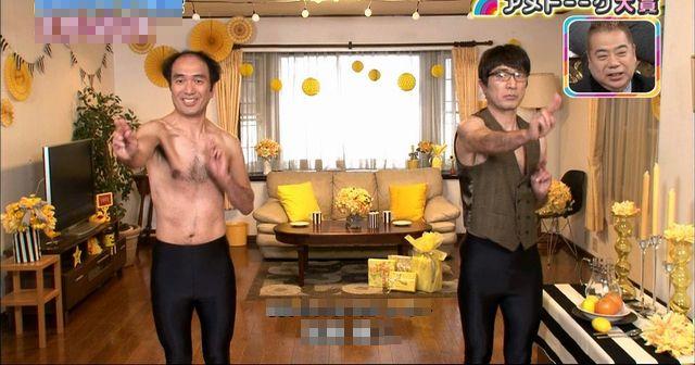 【警告】「恋ダンス踊ってみた」動画を削除してない奴!早急に削除しないとヤバイぞ!!ww