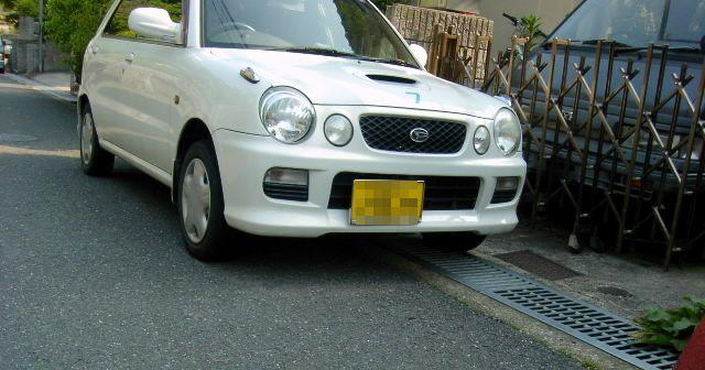 家の前に迷惑駐車→通報・レッカー移動で衝撃の事実が発覚!!!