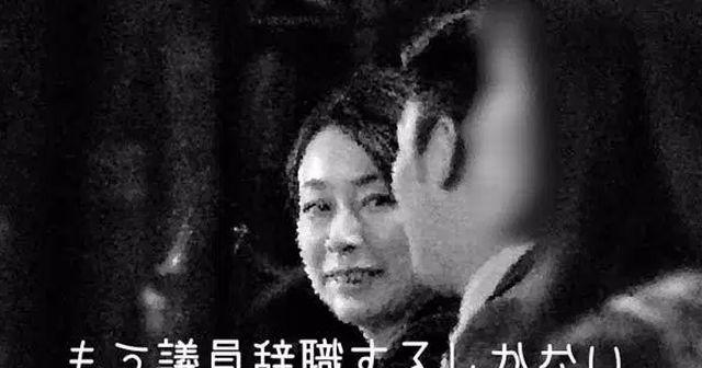 文春砲直撃!!離職した山尾志桜里氏、1週間に4回のゲス不倫(画像あり)