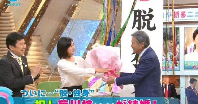 菊川怜の結婚相手「40代の一般男性」=資産200億円、元嫁の他に子供が3人の穐田誉輝。