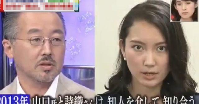 【セカンド暴行の実態】伊藤詩織が語った取り調べの様子がハンパない!!
