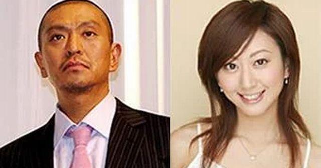 【衝撃】松本人志が明かした「結婚した理由」に非難の声多数!!!