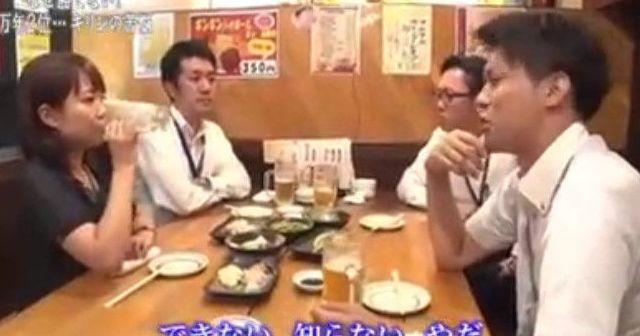 【炎上】「だからアサヒに勝てない」キリン社員飲み会映像に非難の声多数!!!