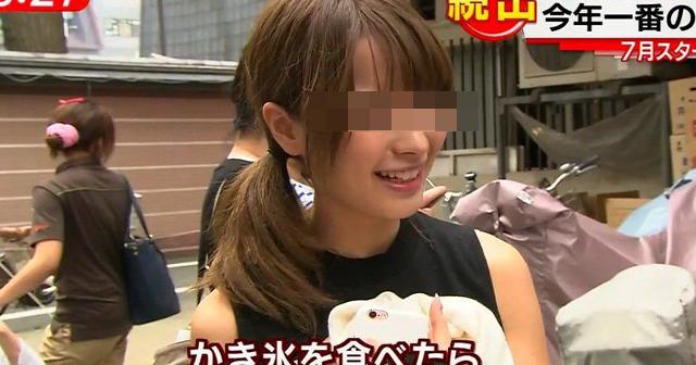 「めっちゃ可愛い~!!!」と話題に。朝の報道番組にあのAv女優が映る放送事故…(画像あり)