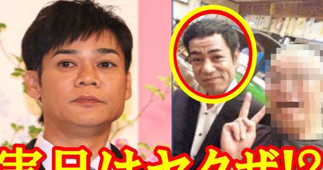 【芸能界の絶対的タブー】怖っ!名倉潤の実兄は893の糸且長で●人容疑まで・・・