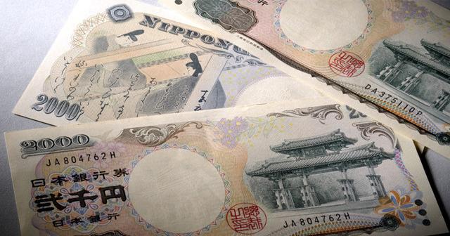 最近見かけない2000円札の現在。消えたと思っていたのに・・・○○県では年々利用が増えている?