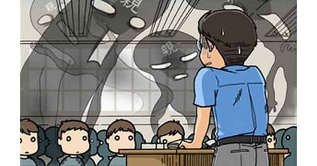 【子を持つ親に読んでほしい!】これからの時代、子どもに本当に学ばせるべきこと。。