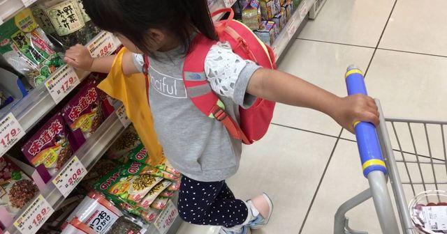 「おやつは500円まで!」我が子をおつかいに行かせ、帰ってきてレシートを見た結果wwwwww