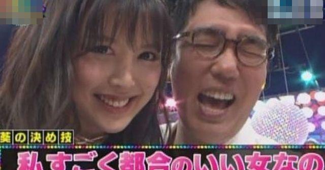 松本潤の元カノ暴走に加藤浩次激怒!!!!!放送事故寸前の大惨事とは?