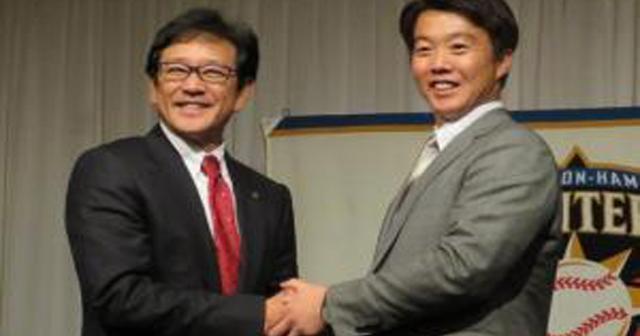 【プロ野球】年俸3千万円2年契約、日本ハム、鶴岡慎也捕手獲得を発表