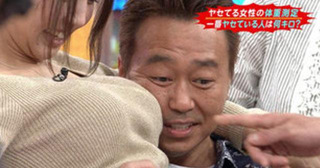 さまぁ~ず三村がグラドル谷澤恵里香にセクハラw胸揉み過ぎwwwww(※動画あり)