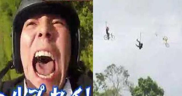 命綱なし!? 狩野英孝さん、番組撮影中に地上150メートル地点から転落