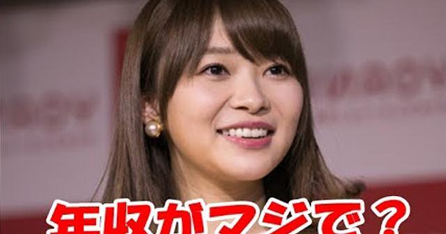 【驚愕暴露】現在のトップアイドルの年収www