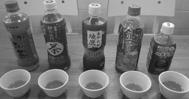 【海外では販売禁止】ヘルシア=とても危険 健康を意識している人は絶対飲まないその理由