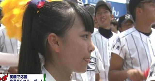 【ヱロかわ】超絶可愛いチアガールが発見されるwww(高校野球・広島新庄高校・画像あり)