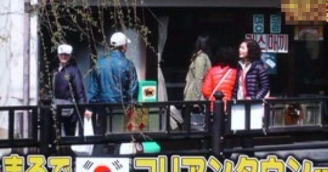 【注意喚起】韓国人の8人に1人が日本旅行に来ている本当の衝撃の理由が明らかに!!