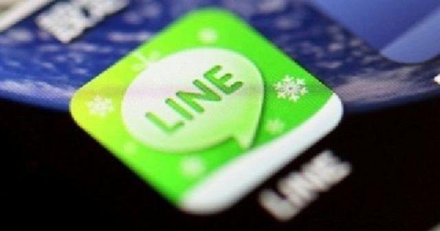 【大阪府教育庁】LINEでいじめ相談 来年1月試験運用開始
