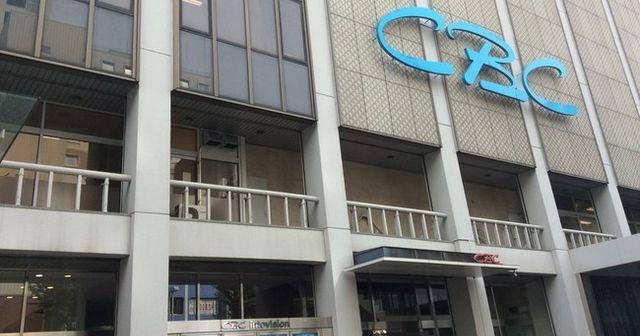 【岐阜】自宅放火未遂容疑でCBCテレビ社員を逮捕 母親が110番通報