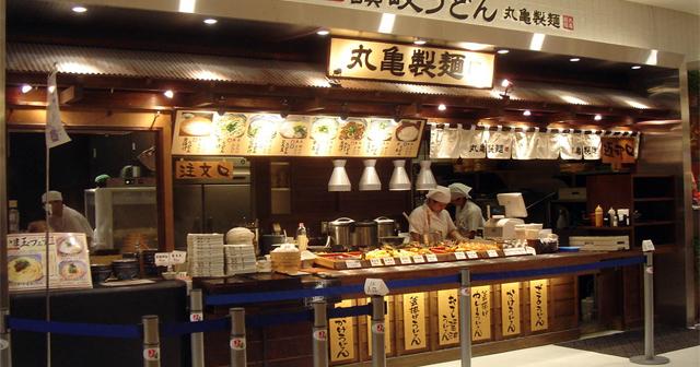 丸亀製麺の「没メニュー」を実食してみたwwwwwwww