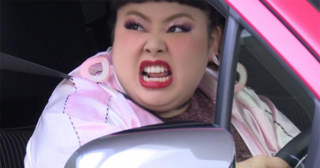 渡辺直美、盗難被害!?「取り返す」なんで私の家にあるCDがヤフオクに・・・
