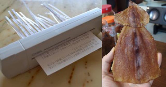 【ガチ実験】この発想はなかった…w!シュレッダーで「スルメ」を入れると「さきいか」になるか試した結果!