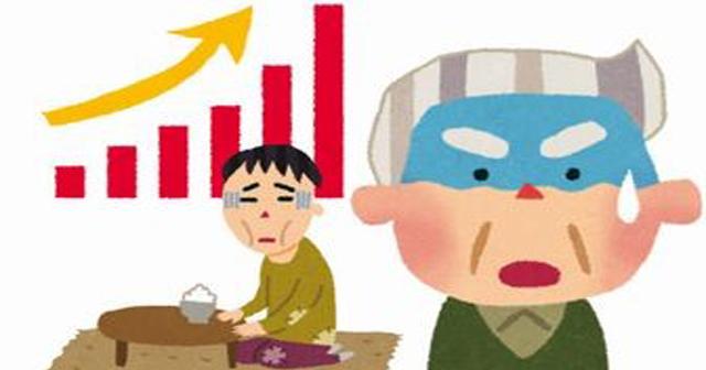 【驚愕】年金を40年払った人より1円も払わなかった生活保護の方が老後安定!?
