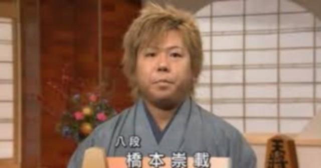 【将棋】 橋本八段がプロもビックリのたった二歩で負ける事件発生www