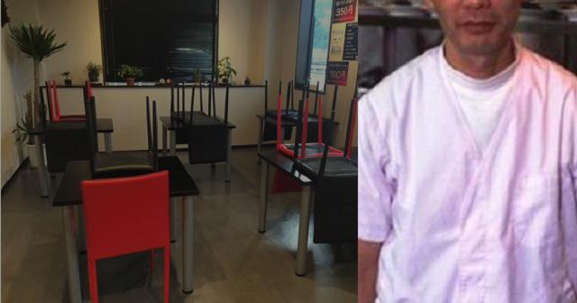 【唖然】定食屋で。まだ食べ始めたばかりなのに、いきなり店員に「閉店ですのでご退席ください」と言われた。慌てて食べていたら店長が近づいてきて・・・