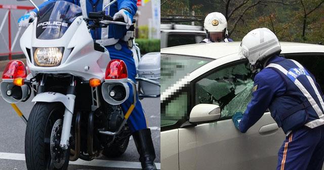 【理不尽】警官「シートベルト未装着です」知事「俺は知事だ!」警官「関係ない」→翌日署長に呼び出された警官の末路は…【揉み消し】