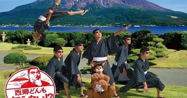 鹿児島実業男子新体操部と「西郷どん」がコラボした、鹿児島市PR動画が面白すぎると話題www