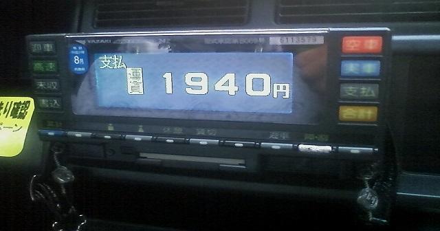 【驚愕タクシー】メーターがとんでもないスピードで加算していく!動画を撮って通報した後の、タクシー会社の対応がありえない!!!